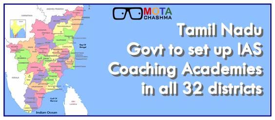 IAS Academies in Tamil Nadu