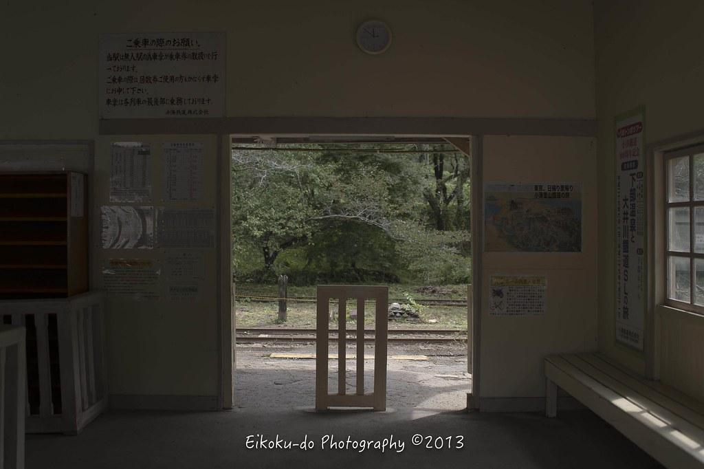 YKN_0502