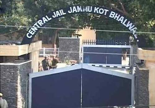 Kot Balwal Jail