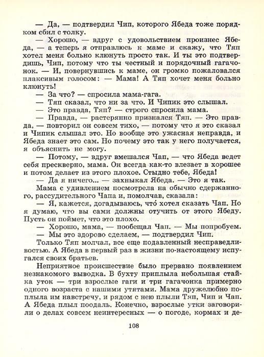 Letya11