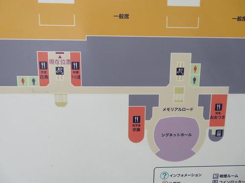 京都競馬場の3階グルメ