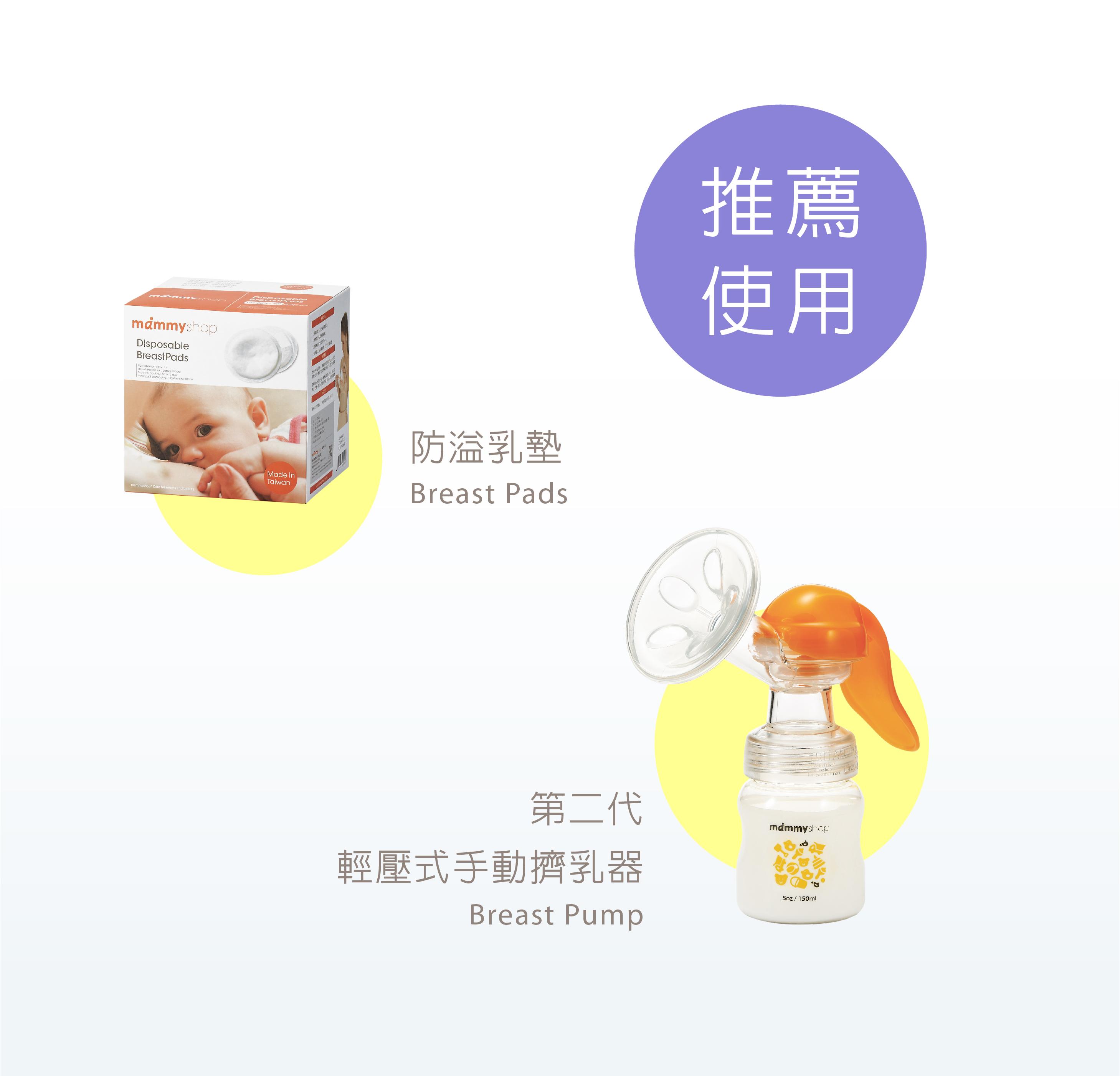 母感體驗-母乳儲存袋-250ml推薦使用