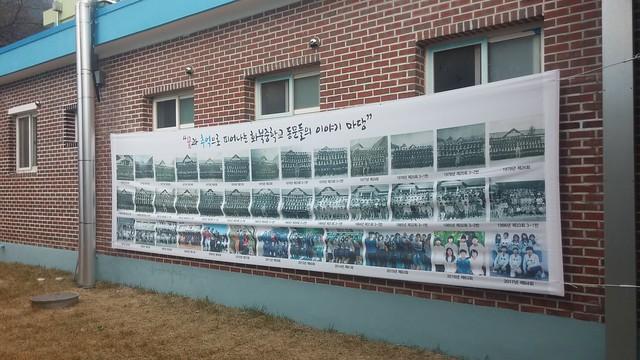 화북중학교 용유제 | 사진으로 보는 학교 역사?