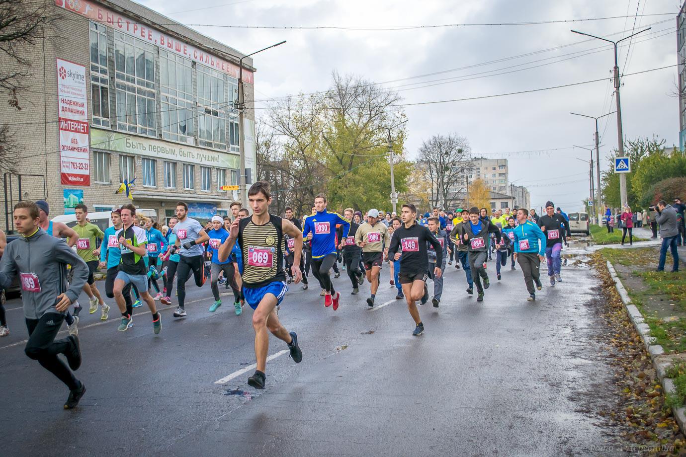 Балаклея. 30 пробег Освобождение Украины от фашистских захватчиков