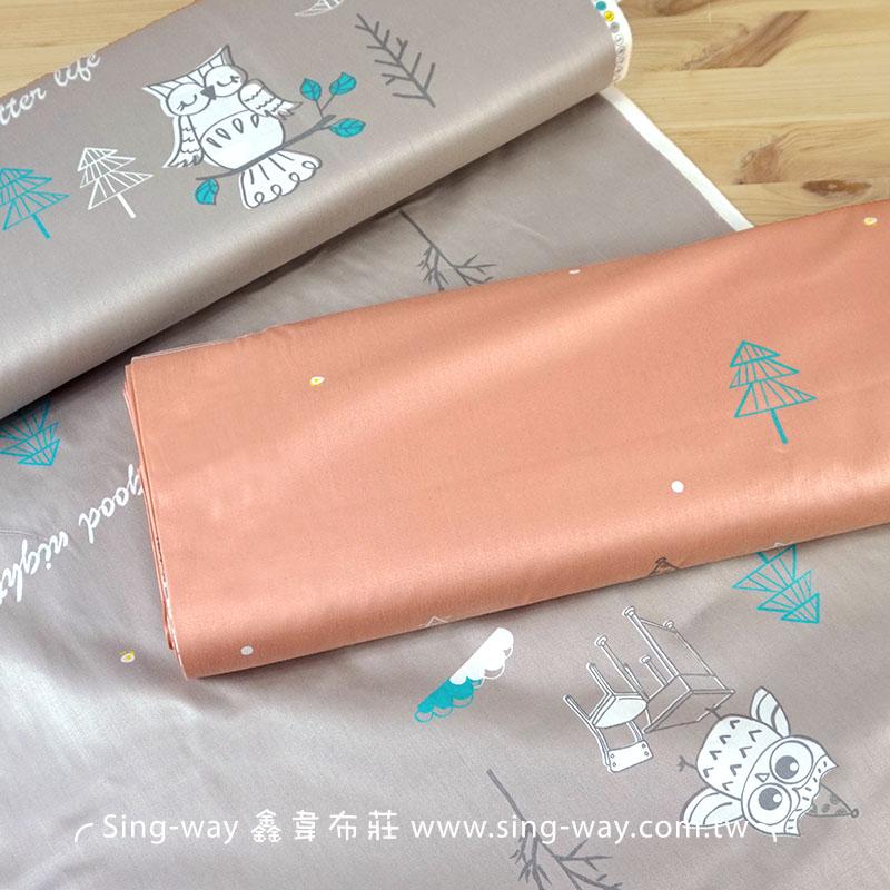 可愛貓頭鷹 精梳棉床品床單布料 CA490366