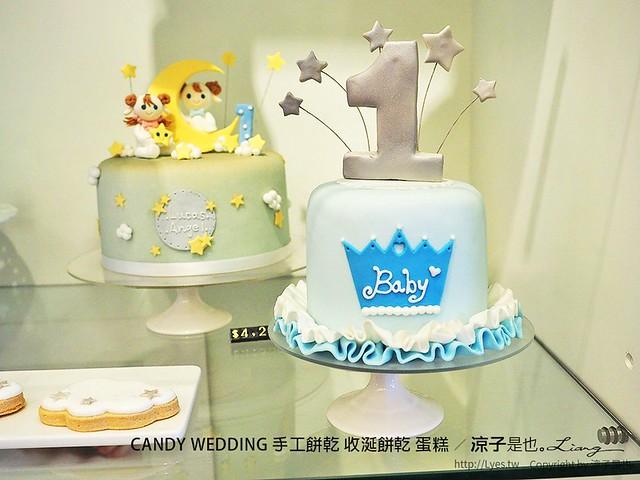 CANDY WEDDING 手工餅乾 收涎餅乾 蛋糕 13