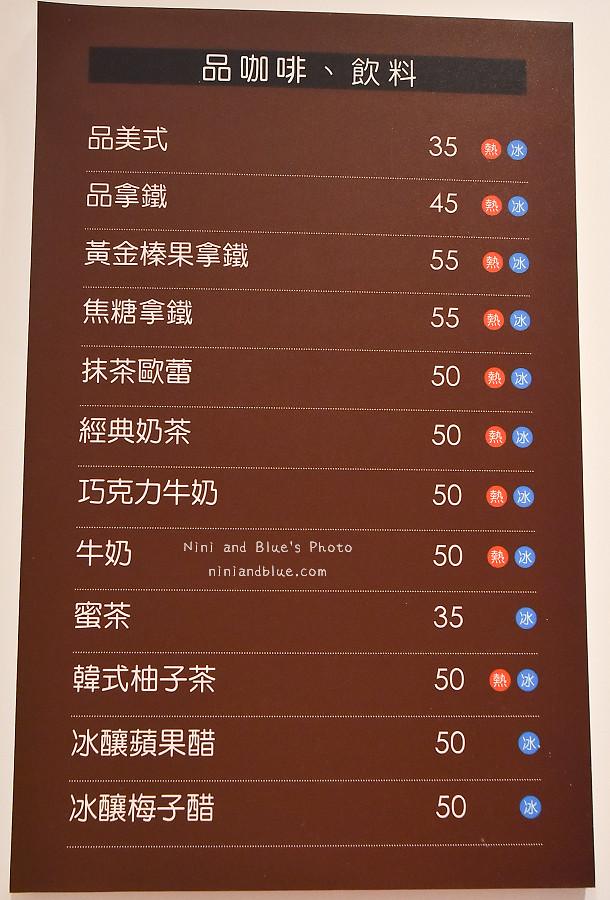 台中麵包推薦品麵包07