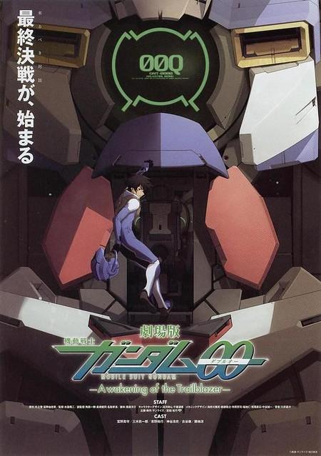 Mobile Suit Gundam 00: A Wakening of the Trailblazer - New Editin 4k