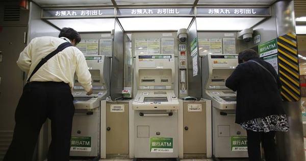 Máy ATM sắp hết thời ở Nhật Bản vì các ngân hàng phát hành tiền số