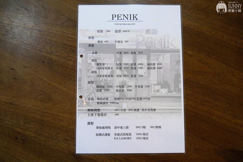 台北師大美髮-Penik Hair Space