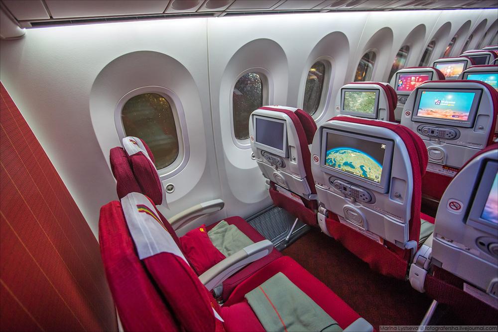 B787 Dreamliner Hainan Airlines