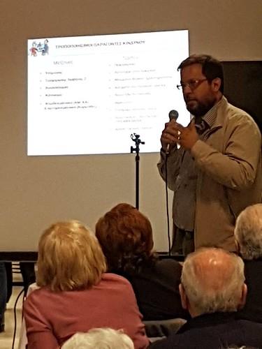 Ομιλία του Ιατρού κ. Α. Ξάνθη με θέμα Αγγειακά Εγκεφαλικά Επεισόδια - Πρόληψη - 03-10-2017