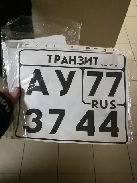 Taking Multistrada from Moscow