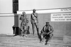 Monument to graduates of VGIK (Vgikovtsy)
