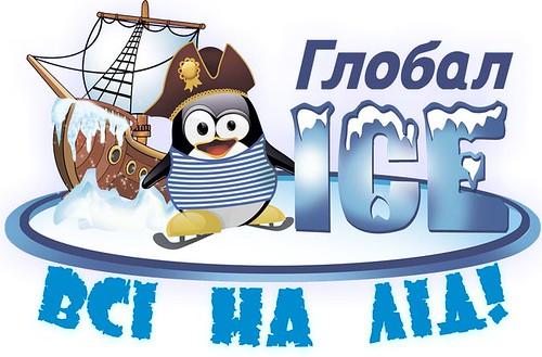 лого_каток_НА_ЛЕД_МАЛ