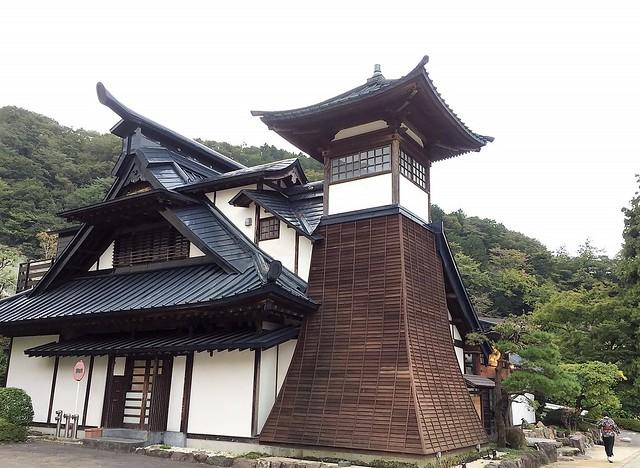 箱根天悠溫泉飯店 (7)