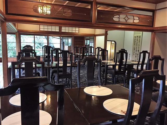 箱根天悠溫泉飯店 (9)