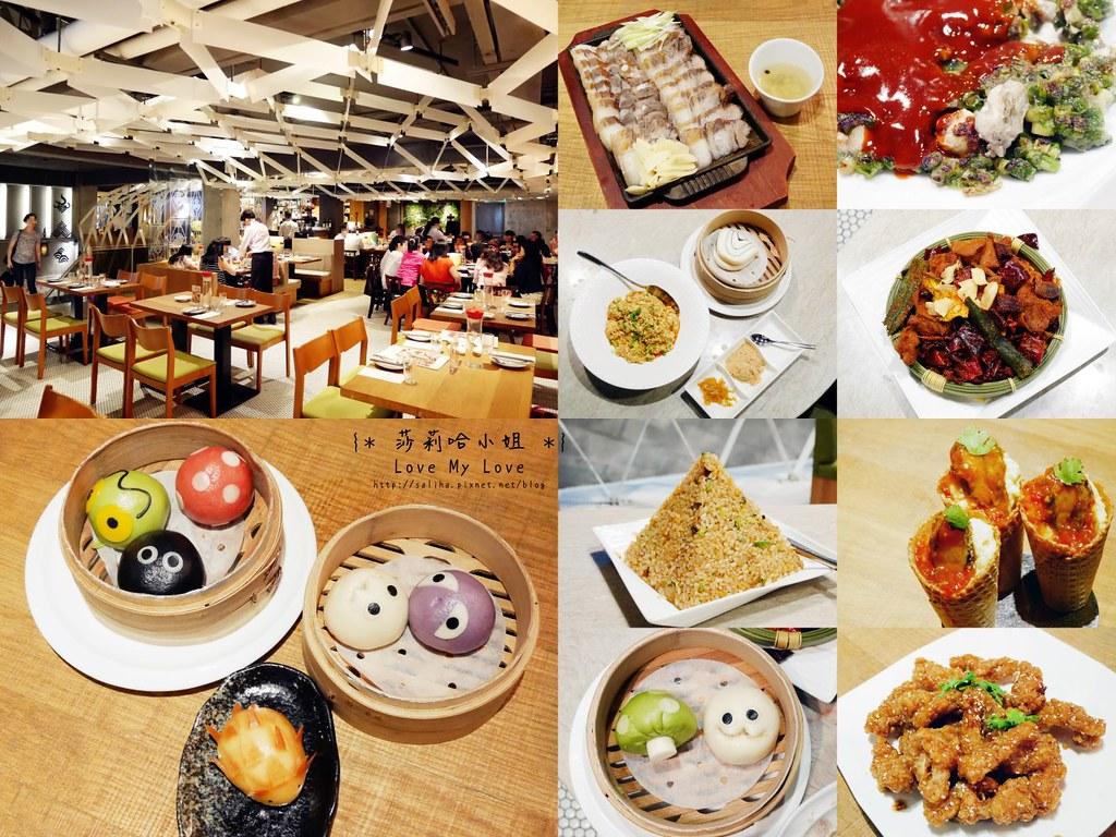 台北東區中式合菜餐廳推薦參和院 (1)