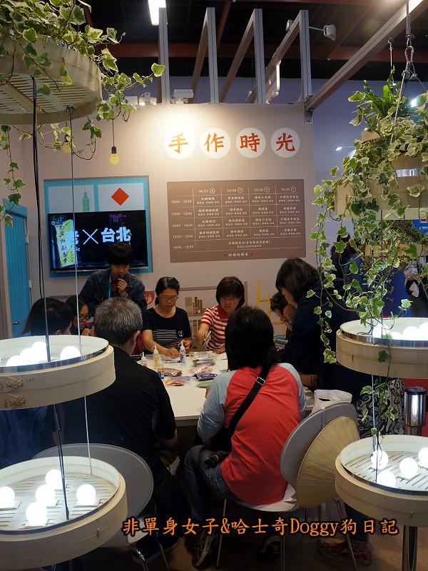 2017台北國際旅展11