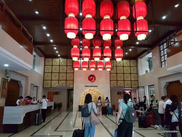 Fengting International Hotel lobby