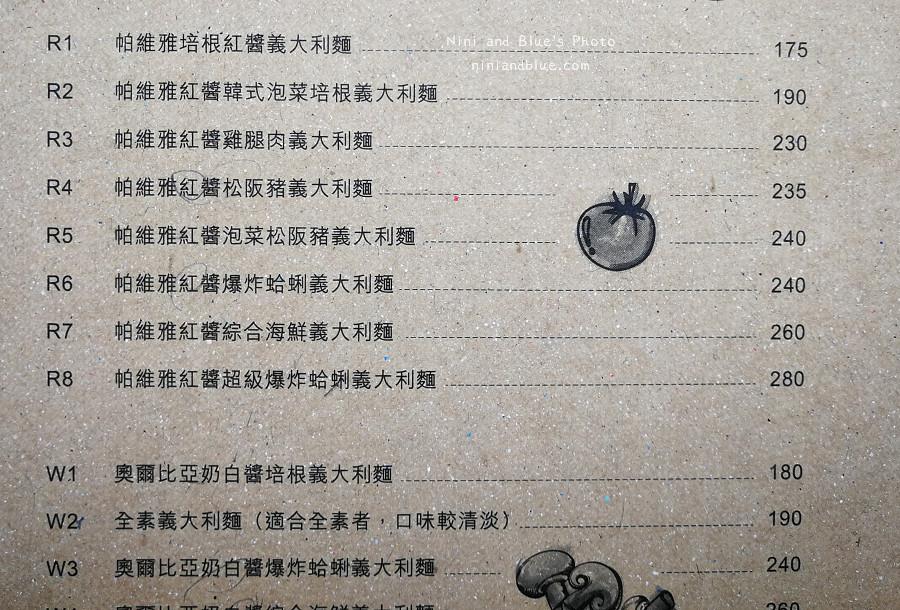 hun貳菜單menu16