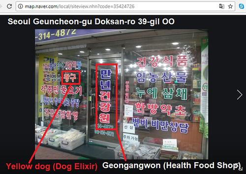 Seoul Geumcheon-gu Geongangwon 100617