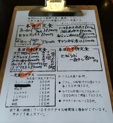 fukuoka_meshisuke8