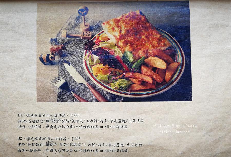 hun貳菜單menu08