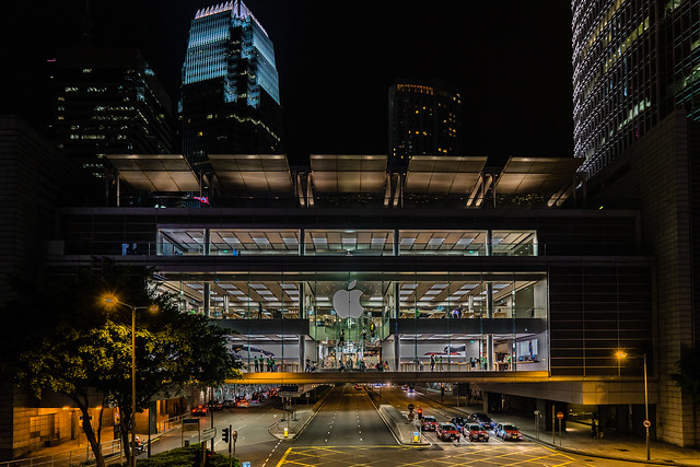 Apple Store Central HKG - Hongkong 65/188