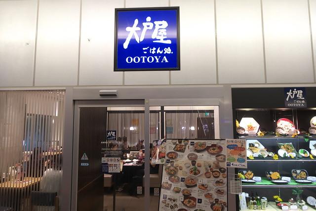 大戸屋 9回目_01