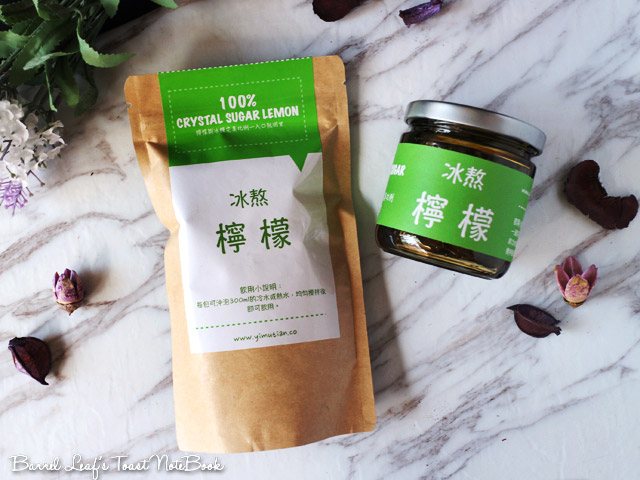 純素檸檬椰香小餅 yimutian-vegan-lime-coconut-cookies (1)