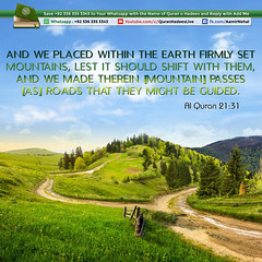 And-We-placed-within-the-earth-firmly-set-mountains