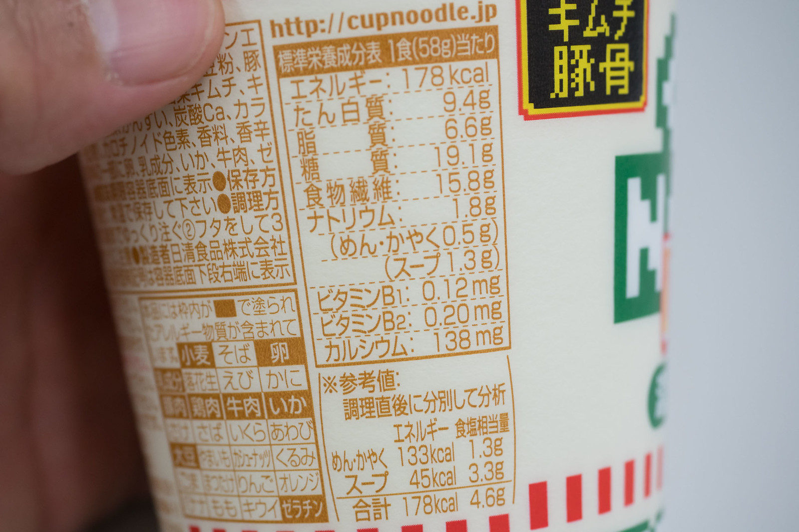 Cup_noodle_nice-4