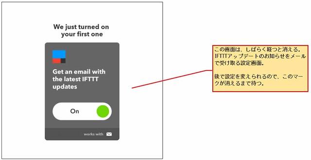 IFTTT_GoogleHome12