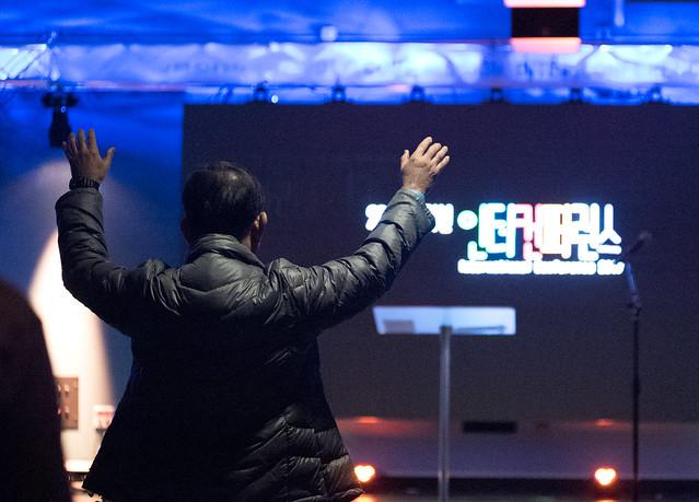 2017 컴미션 선교대회 마지막날