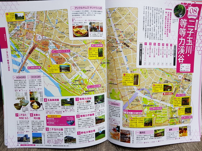 20171105_155407