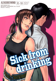 (C88) [AZASUKE WIND (AZASUKE)] Sick from drinking (BLACK LAGOON) [Thai ภาษาไทย] [EmmaRacos]