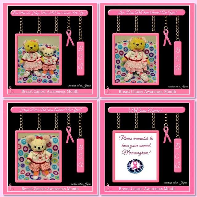 "♡ ""Love Bear ♡ Hope Bear share their Breast Cancer Awareness."" ♡"