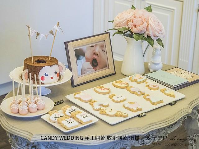 CANDY WEDDING 手工餅乾 收涎餅乾 蛋糕 19