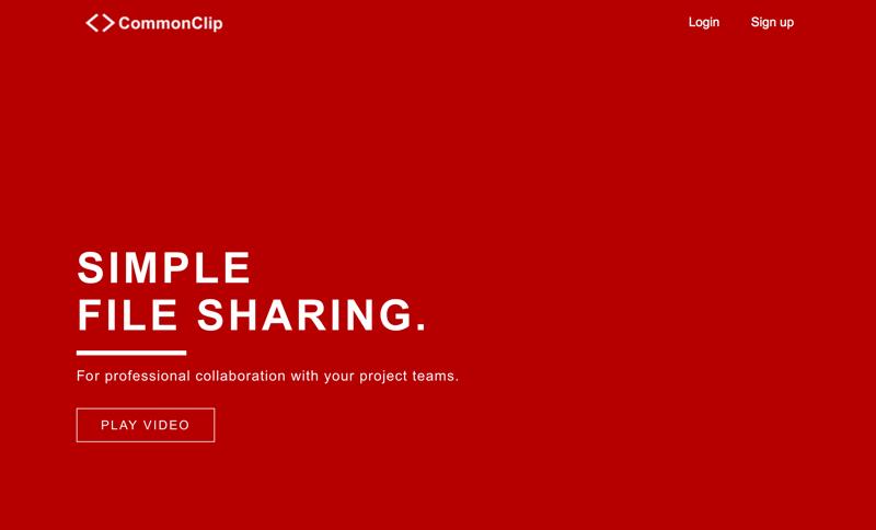 お手軽ファイル共有サービス「CommonClip」がかなりよい