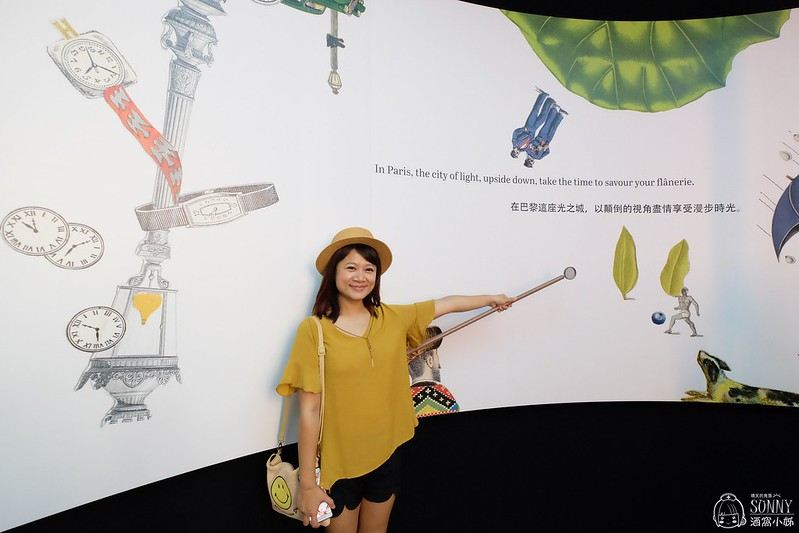 愛馬仕奇境漫遊展覽