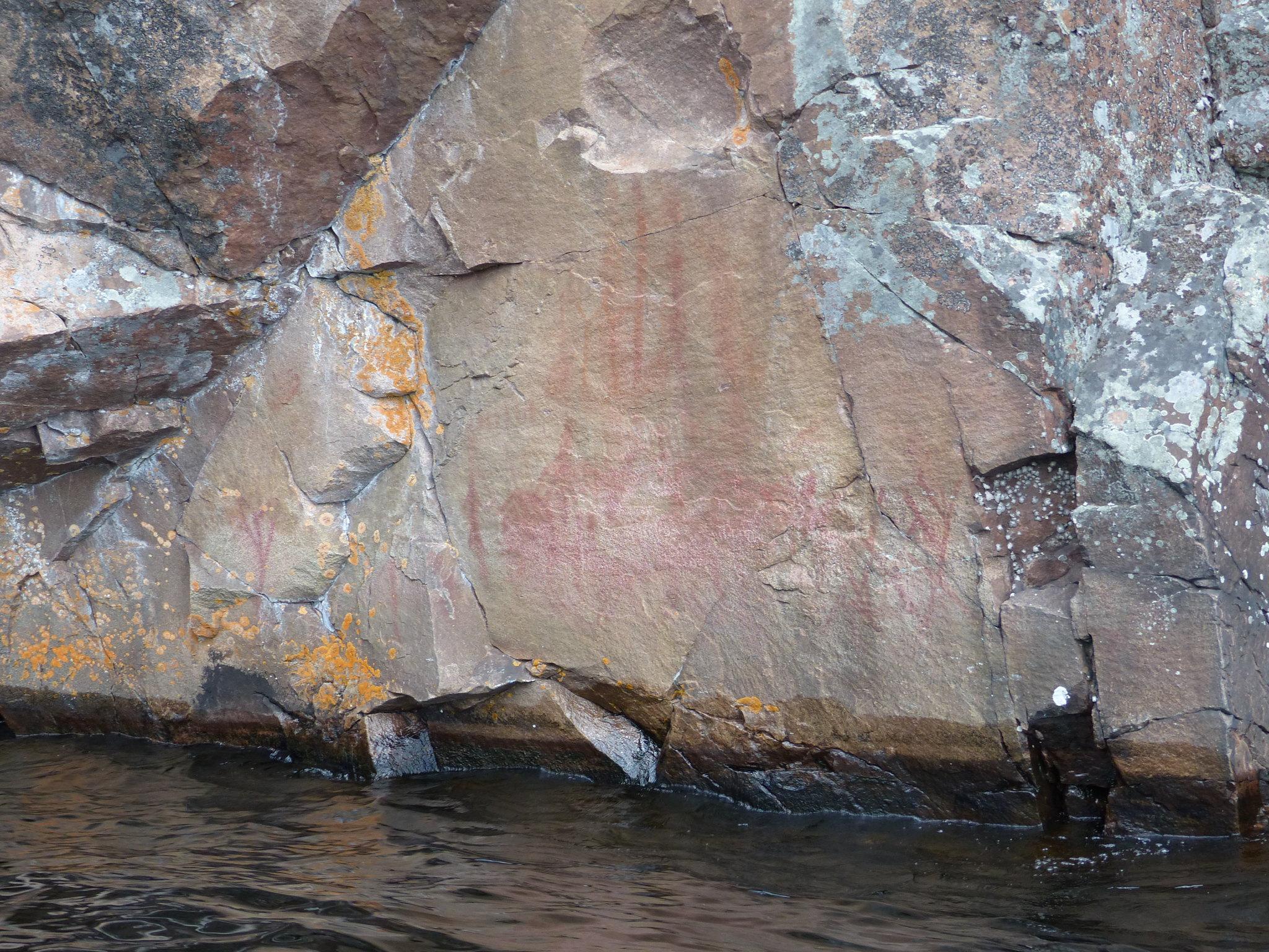 Bon Echo Provincial Park Aboriginal pictographs