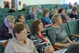 Конференция в Иверском монастыре 360
