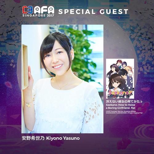 AFASG17_Seiyuu_Kiyono_Yasuno