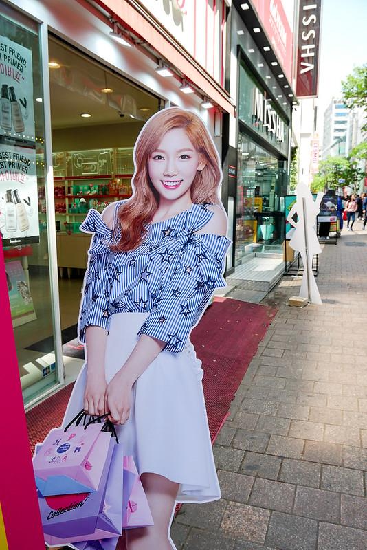 seoul2017_trip_day5_23