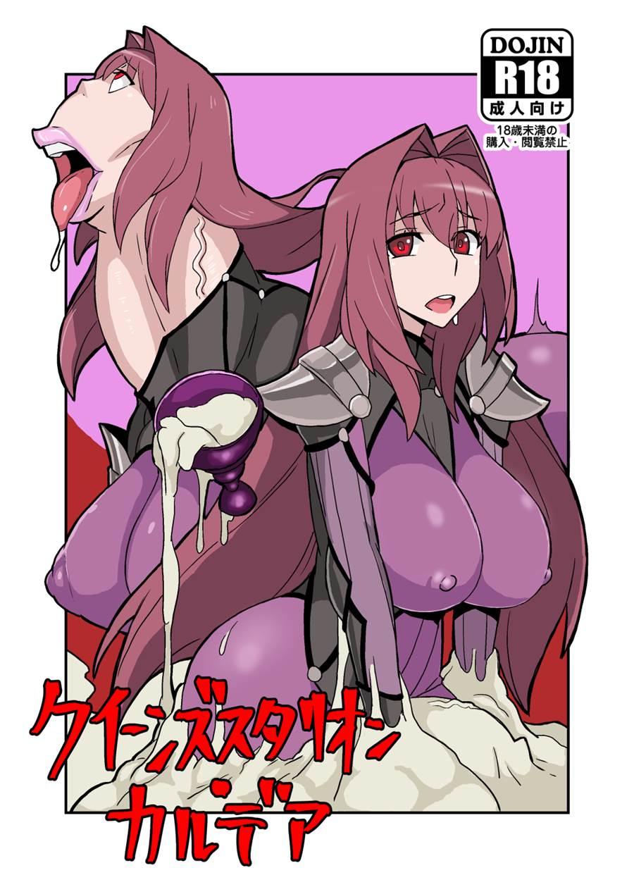 HentaiVN.net - Ảnh 2 - Queens Stallion - Oneshot 2