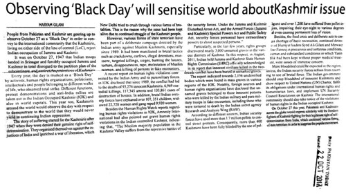 Observing Blackday by Maryam Gilani