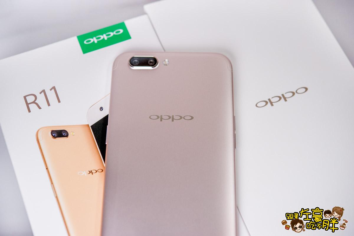OPPO R11開箱-2
