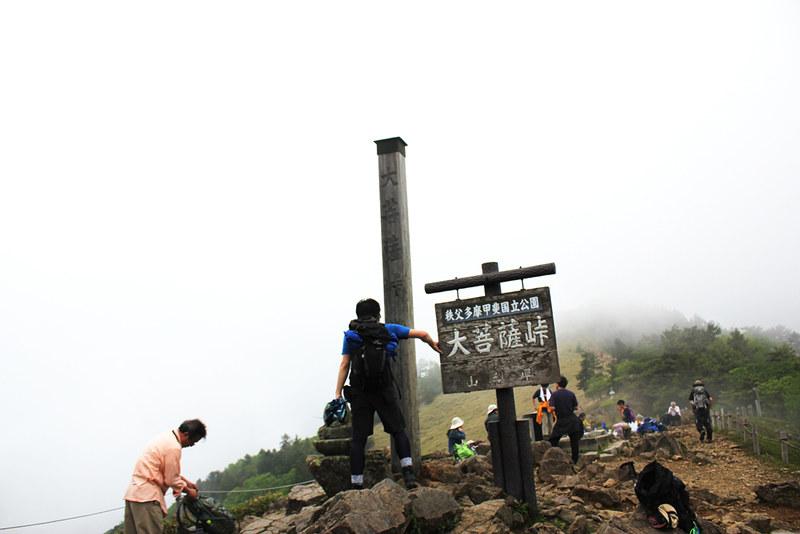 20120624_大菩薩嶺_0027