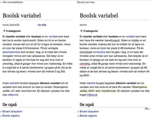 Norsk Wikipedia - Boolsk variabel - Oversettelse, 100% maskinoversat